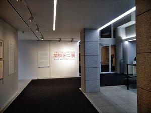 神奈川県立美術館鎌倉別館 車椅子利用ガイド