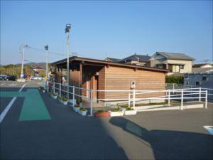 道の駅和田浦WA・O