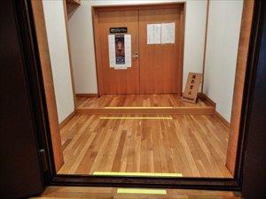 京都 智積院 車椅子参拝ガイド バリアフリー情報