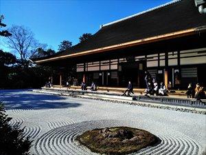 京都 建仁寺 車椅子参拝ガイド バリアフリー情報