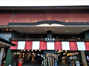 嵐電嵐山駅のバリアフリー状況