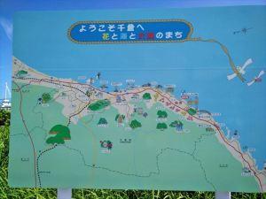 道の駅ちくら潮風王国 車椅子利用ガイド バリアフリー情報