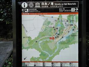 富士山 白糸の滝