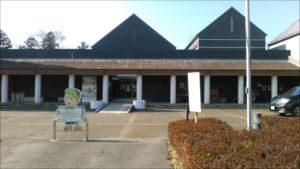 袖ケ浦市郷土博物館