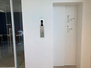大磯港 OOISO CONNECT