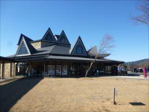 道の駅中山盆地
