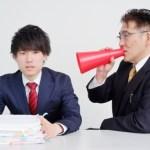 2分で習得!職場にいる【嫌いな人】と付き合う方法とは?