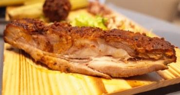 台中美食 妃黛方舟歐陸料理餐廳 新推錨起來吃無菜單料理吃到飽已歇業
