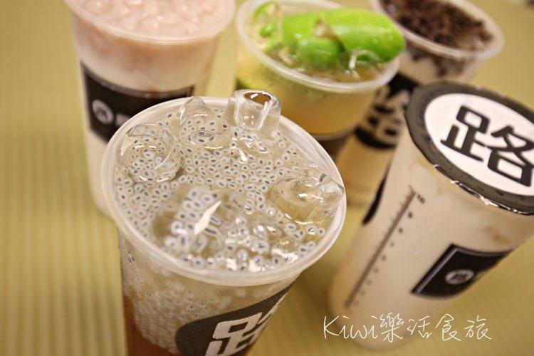 彰化超人氣飲品 路易十八冬瓜手作飲品 無咖啡因天天可飲用。激推雲朵醇奶(3倍濃郁最強奶茶) - Kiwi 樂活食旅