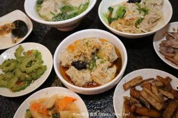 新竹美食推薦|溫州大餛飩香辣老虎麵 香辣深得我心 餛飩爆大顆平價美食推薦