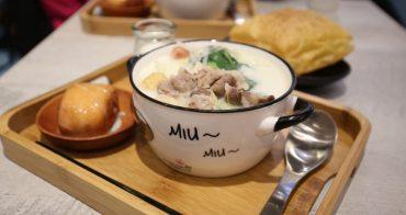 左營美食推薦|MIRUKU北海道十勝牛奶鍋專賣店(環球左營店)