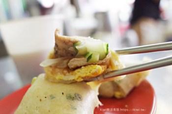 彰化早餐推薦|彰化傳統泡麵早餐店想吃泡麵,蛋餅麵包都有,隨心所欲的早餐店,推薦蔬菜蛋餅、蔥抓餅