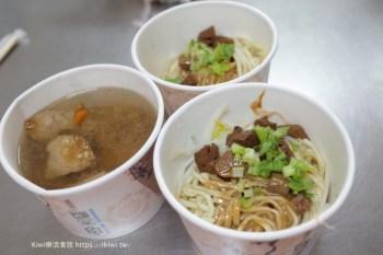 彰化素食推薦 大竹明道素食麵 麻醬口味淋在麵條令人念念不忘得好味道