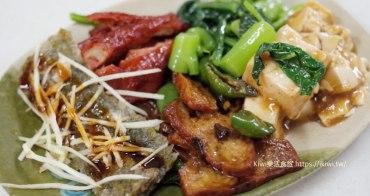 彰化素食推薦|黃記素食  宵夜最佳伴侶 多樣化菜色任挑可做成便當 素食燉露 平價美食推薦