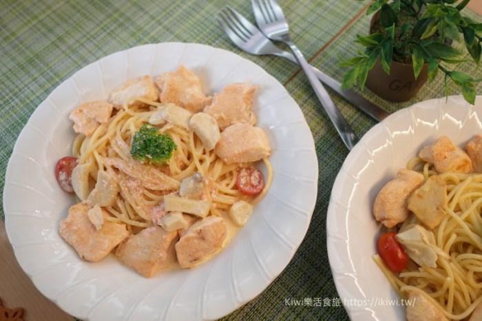 彰化義大利麵推薦 森林裡的餐桌 溫馨又夢幻的餐館 手作義大利麵、手作湯品推薦