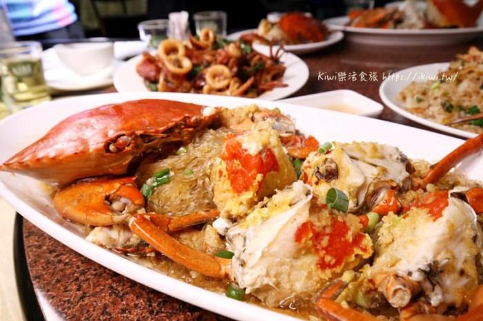台中西屯餐廳推薦︱大祥燒鵝海鮮餐廳,秋蟹肥美季節不用到漁港就能吃到龍蝦/紅蟳/沙公/沙母尚青海鮮