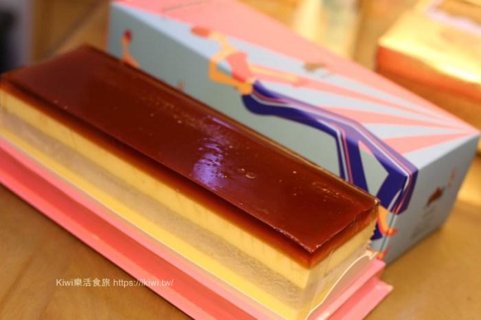 彰化長崎房 彰化伴手禮推薦長崎蜂蜜蛋糕、驚為天人的夢幻水晶蛋糕,彌月禮盒推薦