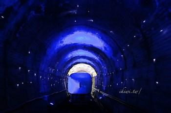 新北深澳八斗子鐵道自行車Rail Bike 深澳新景點,海底主題浪漫星空隧道,網路預約訂票,近瑞芳深澳線八斗子站旁
