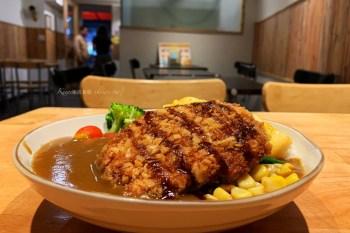 福田家日本食堂 日本人開的咖哩店,漢堡排咖哩飯推薦,可自選乾式咖哩、日式咖哩或配料