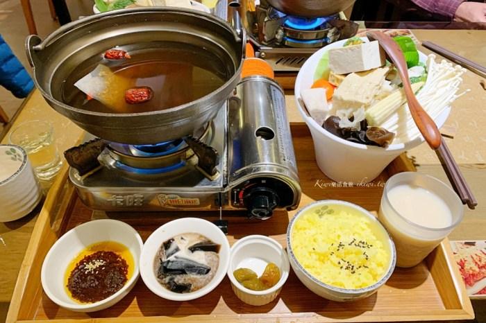 彰化陶米人文蔬食 彰化市蔬食廚房,簡餐、火鍋、燉飯推薦,手作餐點細緻又好吃,陶藝木藝人文禪風意境優美