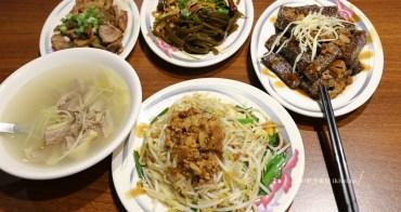 彰化再發鴨肉麵店|彰化銅板美食,來碗乾麵點滷喝鴨肉湯超絕配,彰化在地人專屬宵夜食堂