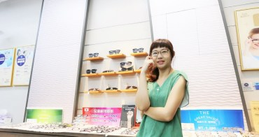 斗六眼鏡行推薦雅司眼鏡行多年專業經驗、專業驗光挑出適合個人配鏡鏡片,環境服務都很優質