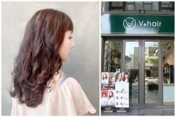 台中逢甲燙髮推薦V plus hair 台中美髮推薦設計師Vicky,染髮燙髮後 深層護髮讓受損髮質變好,近逢甲商圈
