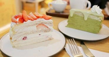 員林All In Coffee咖啡館|彰化員林隱藏版美食推單品咖啡、草莓千層蛋糕,寵物友善