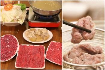 嘉義東方葉全牛料理店|嘉義溫體牛肉火鍋,在地老饕隱藏版牛部位涮肉起來油脂豐富超美味!