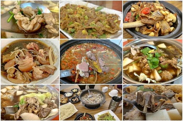 彰化羊肉爐|羊肉爐美食大集合,單人羊肉湯、羊肉鍋、羊肉拉麵,分享彰化在地12家羊肉