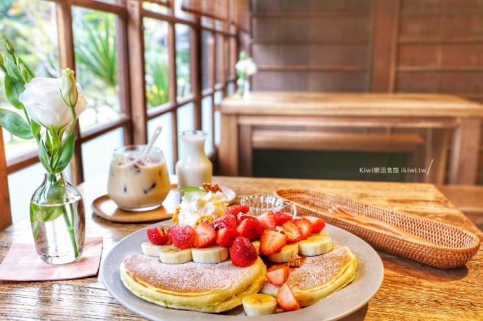 嘉義Morikoohii森咖啡 東區檜意森活村網美咖啡館日本小京都老宅風,草莓煎鬆餅、白冰鑽下午茶點心