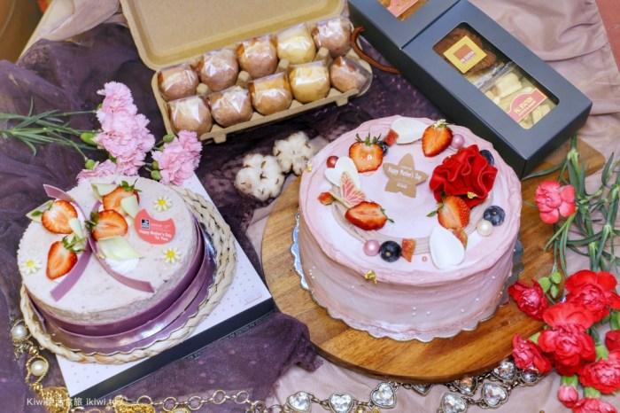 彰化母親節蛋糕推薦 馥漫麵包花園彰化門市,推薦母親節主題蛋糕、另類禮盒伴手禮