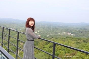 台南174翼騎士驛站|台南東山景點推薦玻璃天空步道,寵物友善餐廳