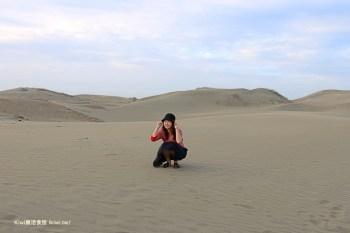 台南景點頂頭額沙洲 台南七股私房景點推薦荒漠美景很適合拍夕陽.婚紗唯美場景