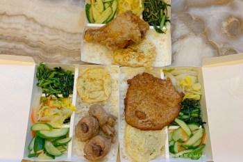 彰化外帶便當慈膳便當 彰化排骨飯推薦,四菜一主菜,五款只要60元、彰化市外送美食