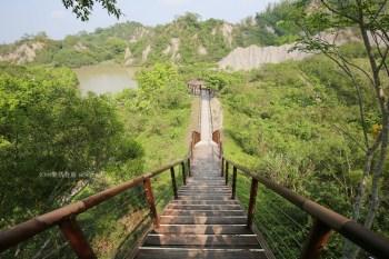 台南龍崎|龍崎景點推宛若月世界的夢幻湖,親子同行,牛埔泥岩水土保持教學園區、文衡殿