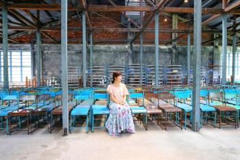 大溪老茶廠 悠遊桃園大溪百年茶廠,透視孔雀藍窗櫺裡的另一個世界,大溪景點網美打卡熱點