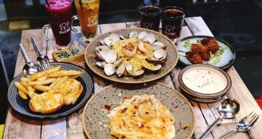 台中瑰覓Gui Mi聚餐首選 台中西屯好吃又浮誇義大利麵,自製獨特醬汁,逢甲夜市美食推薦