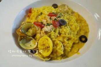 【員林美食】希恩納餐廳Siena restaurant @義大利燉飯/義大利麵/千層麵都不錯的平價美食、家庭親子聚餐的好去處