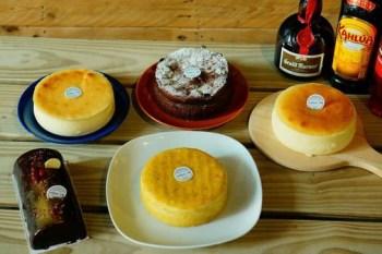 【台中北區美食】THREE PM手作甜點工作室 @簡單無添加物、樸實平價的蛋糕,午茶時光好舒心、當彌月禮盒也好適合! (台中北區限定甜點,沒預約吃不到)