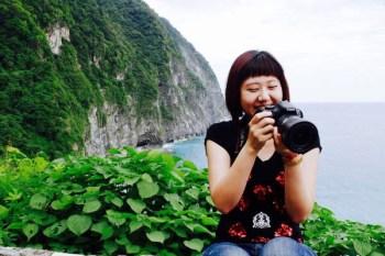 【花蓮秀林景點】清水斷崖 @太魯閣國家公園