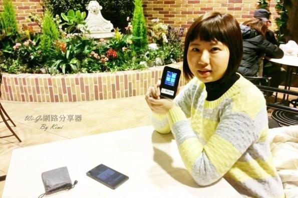 【日本旅遊必備】Wi-Go網路分享器日本旗艦機隨行Wifi無線上網自助旅行不擔心迷路(文末好康活動持續發燒中)