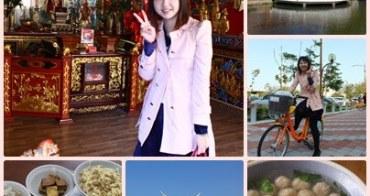 ❤彰化鹿港地區景點旅遊銅板美食推薦 一日遊 在地小吃、美食、懶人包大集合(不定期更新2015/2/14)❤