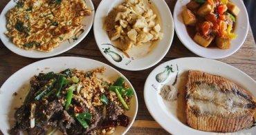 【高雄三民餐廳】驛站食堂品嘗懷舊復古味拿手好菜吧!(鐵道、台灣共和餐、食尚玩家、素食可用)