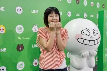 【台中烏日】今天LINE了嗎?快來跟熊大兔兔玩耍吧!LINE FRIENDS互動樂園(中部獨家展出)