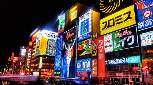iPhone5のプロモーションムービーが大阪弁に