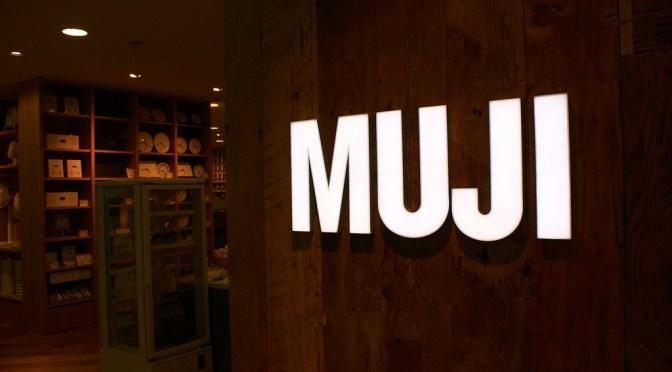 無印ファン待望の無印良品スマホアプリ、MUJI Passport