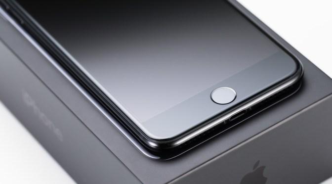 ソフトバンク iPhone7 オンライン機種変更
