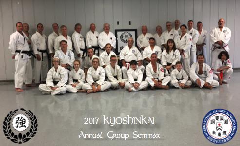 2017 Kyoshinkai Annual Group Seminar