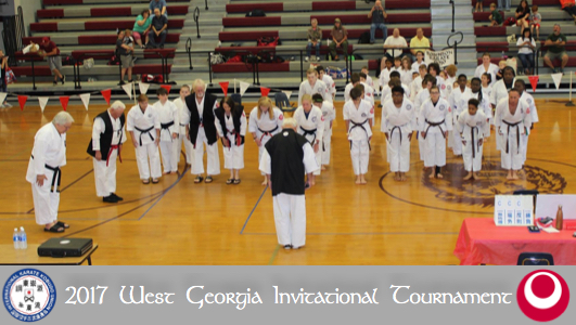 2017 West Georgia Invitational Tournament